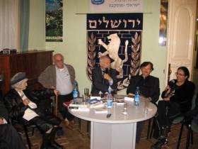 Израильские писатели в ИКЦ