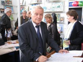 Эфраим Баух, председатель Федерации союзов писателей Израиля