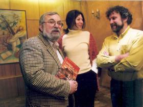 Е. Пахомова и В. Чернин